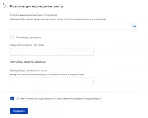Как получить выплату в 10000 рублей на ребенка до 15 лет